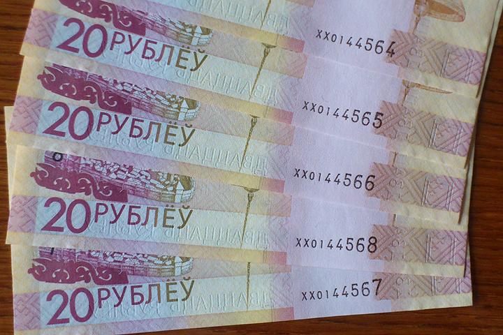 Банкноты серии ХХ можно продать дороже номинала. Фото сайта forumbonista.org