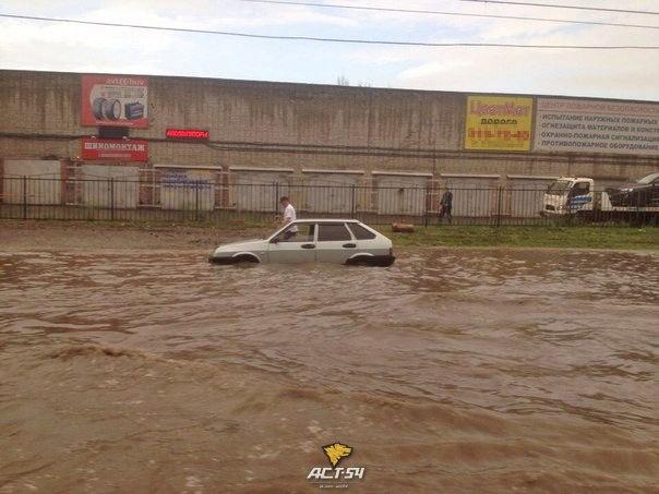 . Фото: Новосибирская служба эвакуации «АСТ-54»