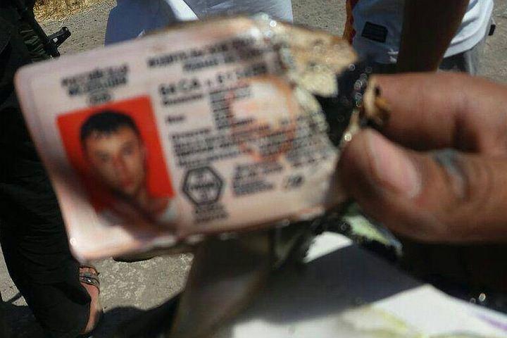 Документы российских офицеров на месте падения машины
