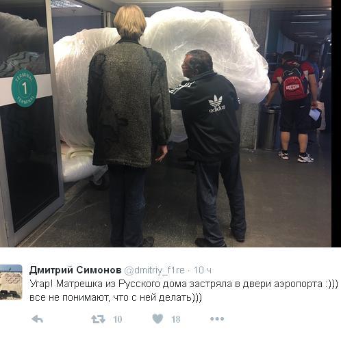 Огромная матрешка надолго задержала рейс сроссийскими олимпийцами