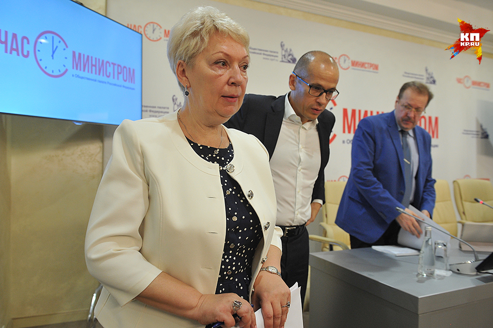 Руководитель МинобрнаукиРФ предложила пожертвовать ЕГЭ ради обучения патриотов