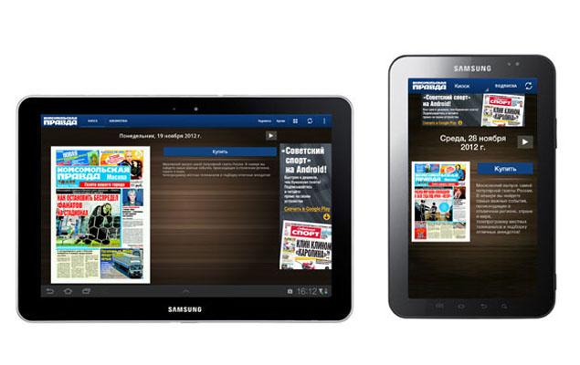Приложение работает на Android-устройствах с различными размерами экранов. Фото: Сергей АНДРЕЕВ