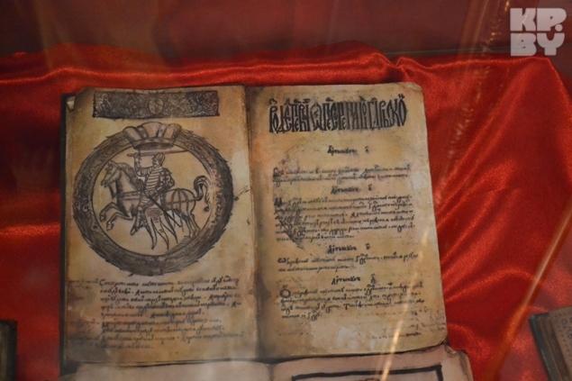 В Ружанах хранится факсимильное издание Статута ВКЛ 1588 года