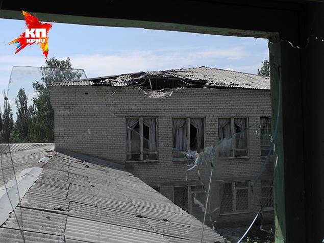 Одна из мин грохнула в крышу городской школы №13