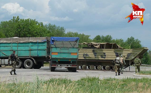 Блокпост луганских ополченцев, на котором были смертельно ранены минаметным огнем журналисты ВГТРК