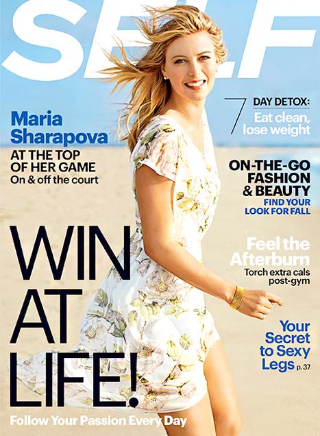 Мария Шарапова стала главной героиней сентябрьского номера журнала Self.