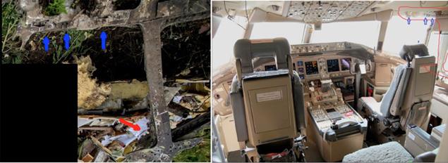 Обгоревшая  внутри кабины пилотов конструкционная рама правого остекления.