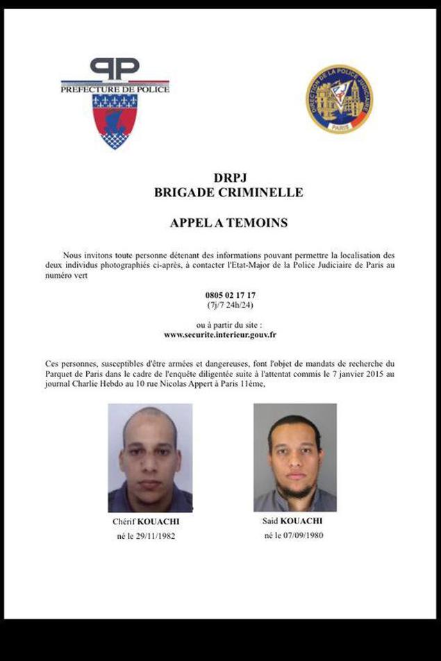 Французская полиция распространила ориентировку на братьев Куаши