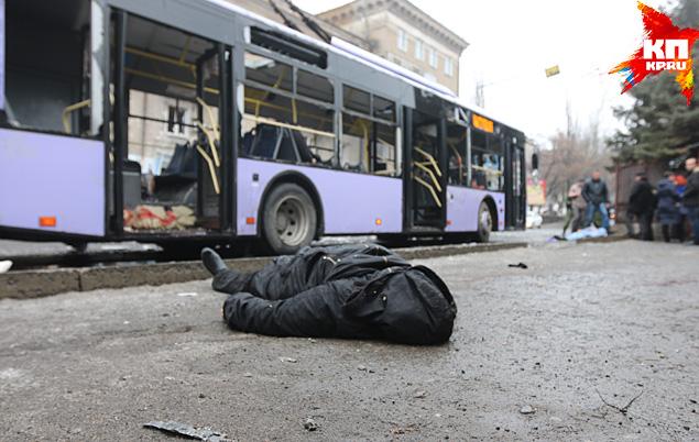 Украинская артиллерия специально обстреляла людей, уезжающих на работу Фото: Александр КОЦ, Дмитрий СТЕШИН