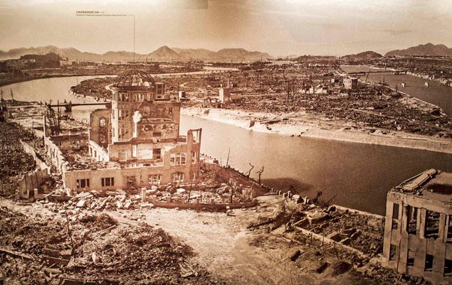хиросима неподалеку от эпицентра взрыва Фото: GLOBAL LOOK PRESS