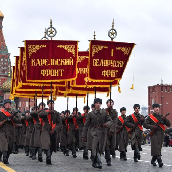 Парад 7 ноября