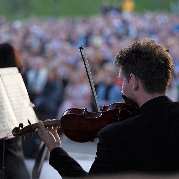 Фестиваль «Лето. Музыка. Музей»