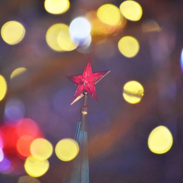 Новогоднее шоу «Загадка зимней кометы»