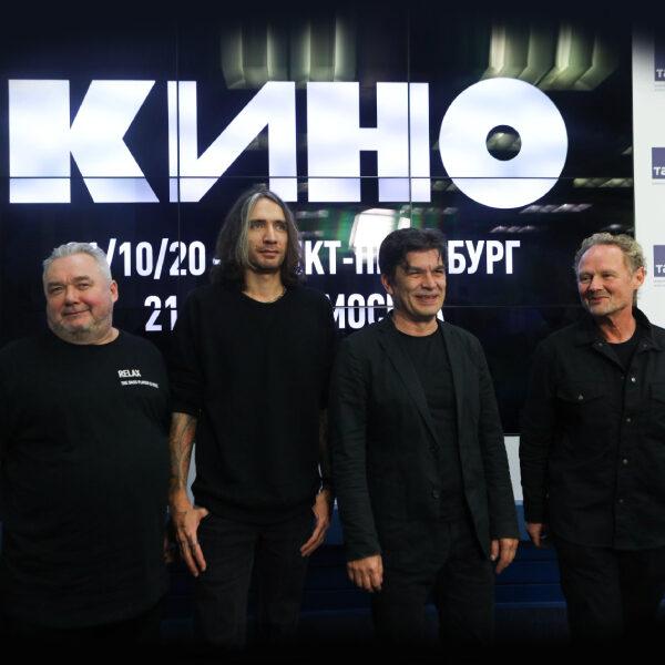 Концерт группы «Кино» на фестивале Дикая мята