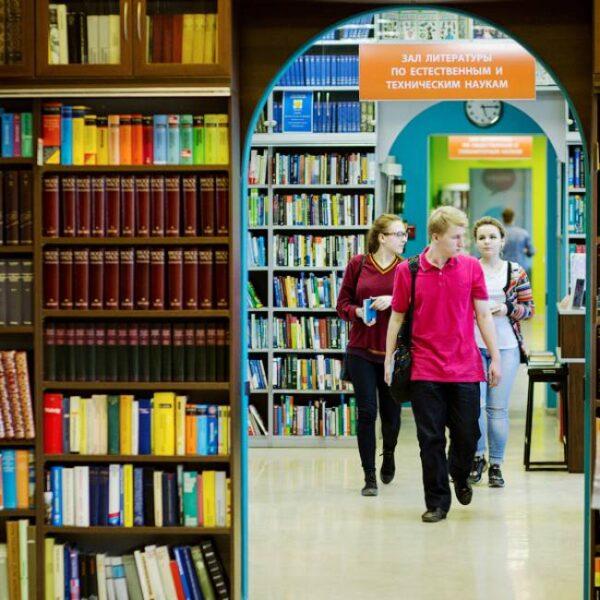 Библионочь в Российской государственной библиотеке для молодежи