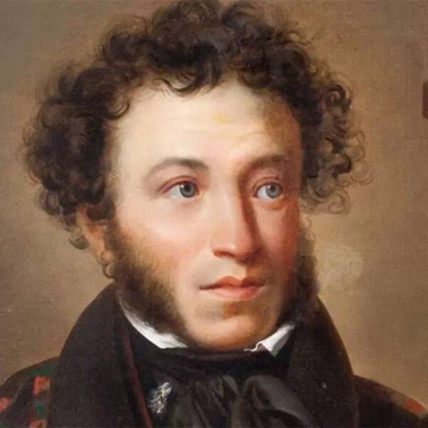 Празднование 225-летия Александра Пушкина