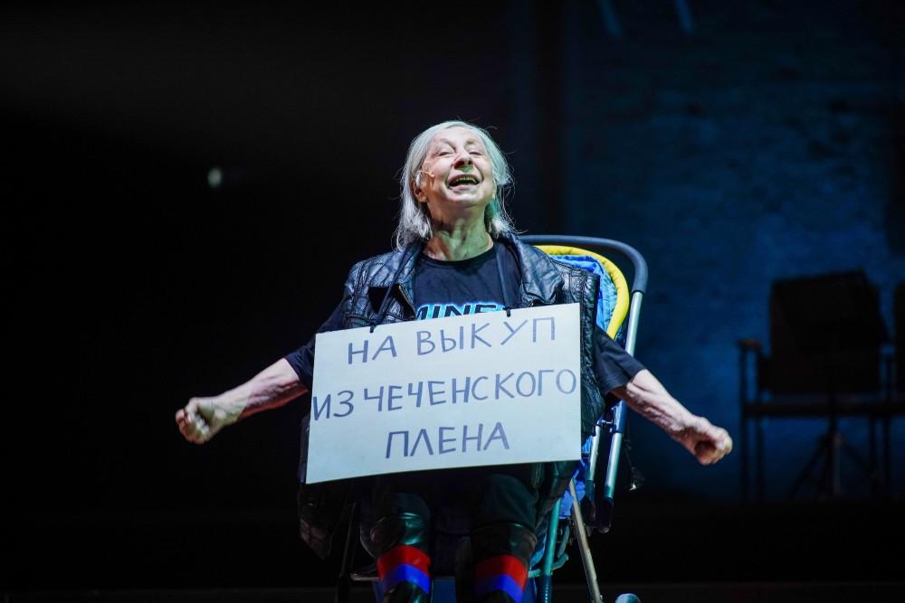 Скандальный спектакль «Первый хлеб»: Кто подставил 83-летнюю Лию Ахеджакову