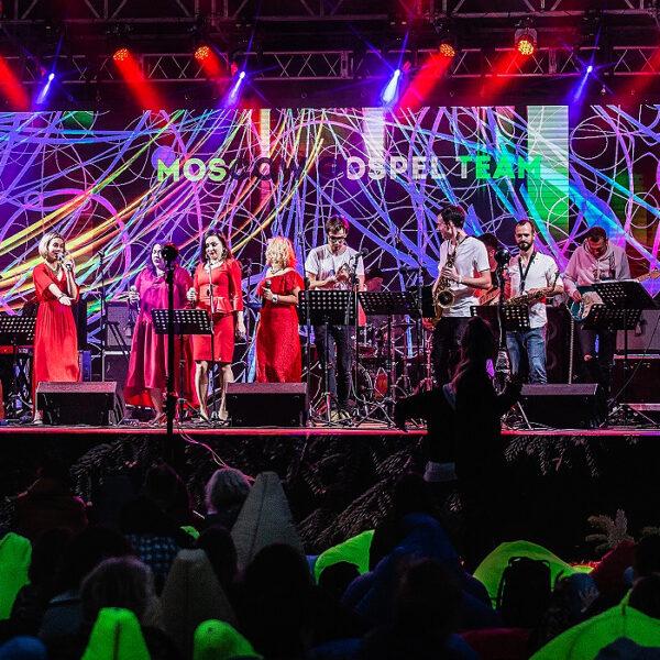 Фестиваль «Город Джаз»