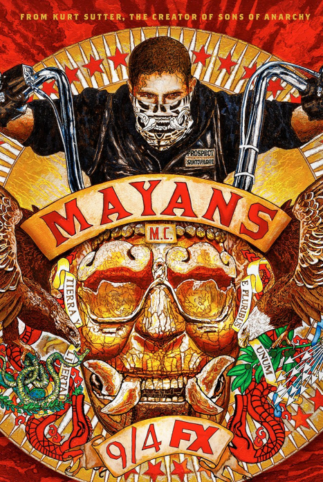 Майянцы
