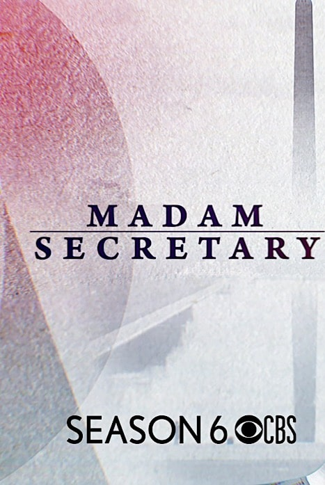 Государственный секретарь