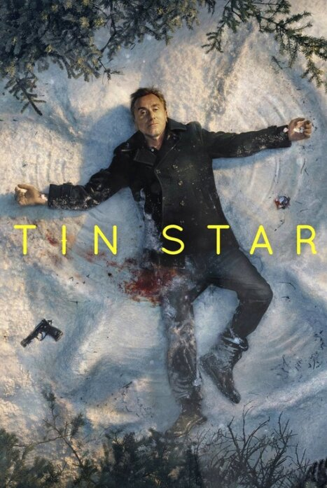 Стальная звезда 3 сезон