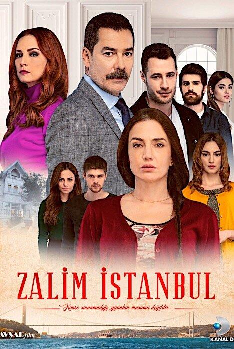 Жестокий Стамбул