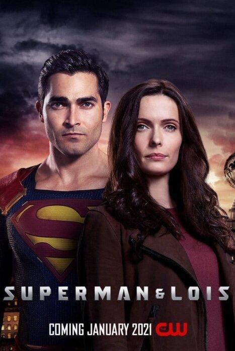 Супермен и Лоис