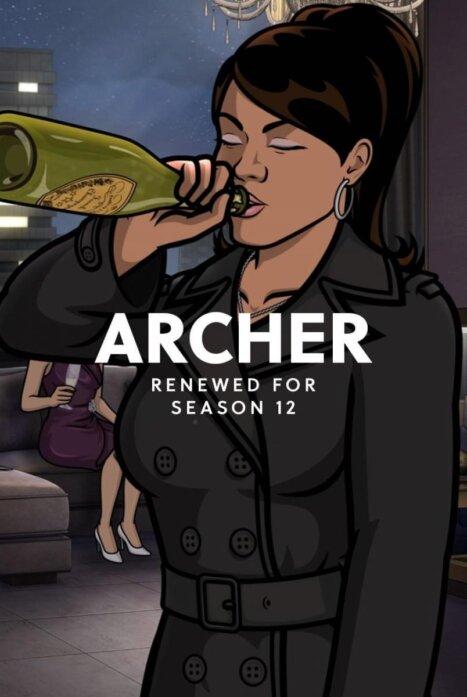 Арчер