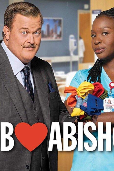 Боб любит Абишолу