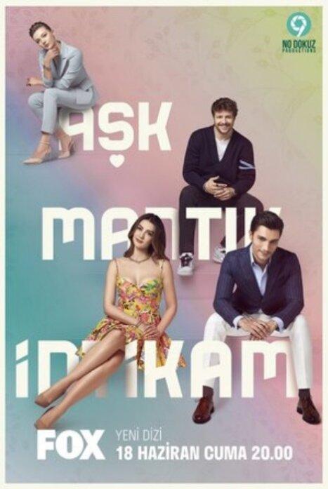 Любовь, разум, месть 1 сезон (Турция)