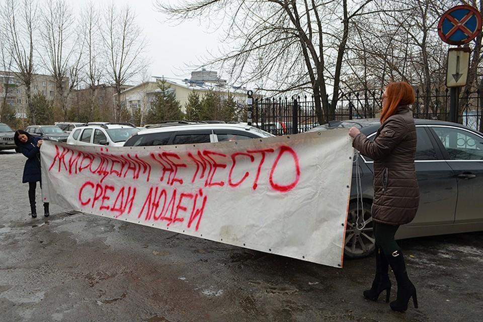 Хабаровских живодерок и их соучастника оставили под арестом