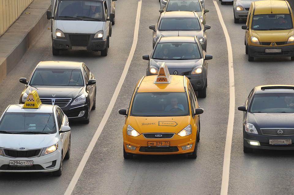 В москве ездит секс такси
