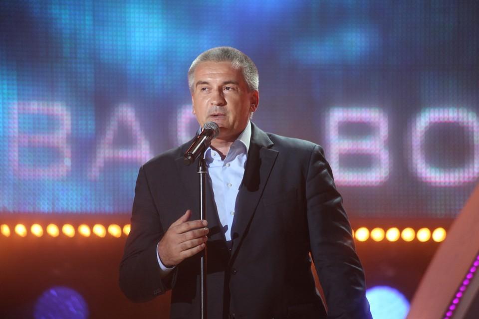 Сергей Аксенов