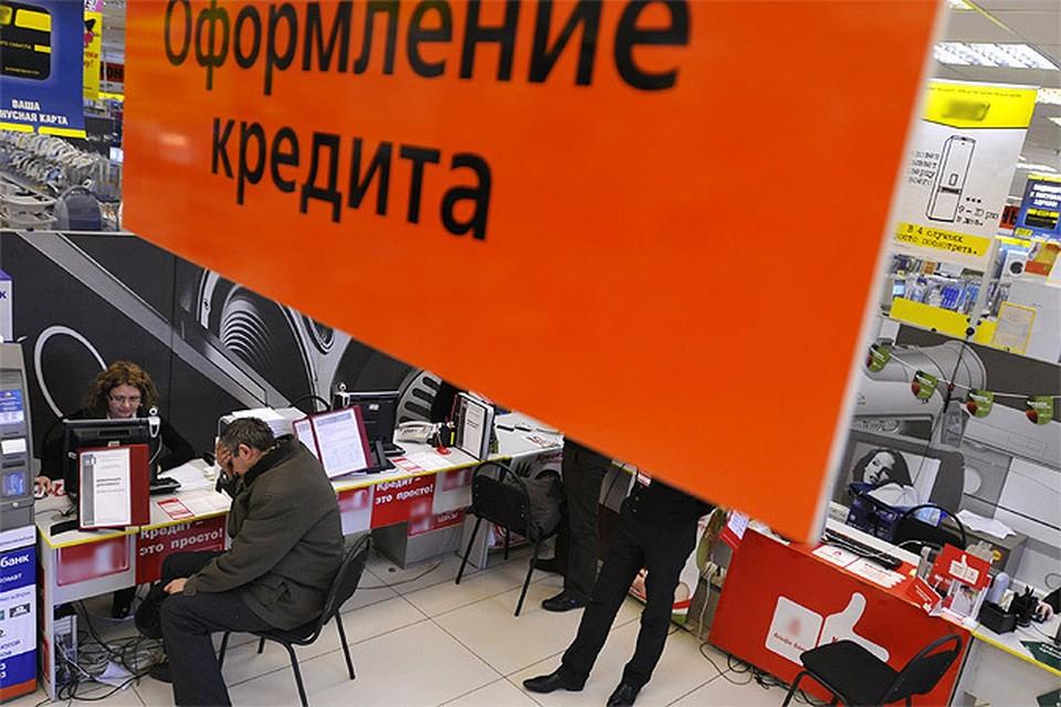 «Комсомолка» выяснила, как лучше избавиться от долгов по кредитам.