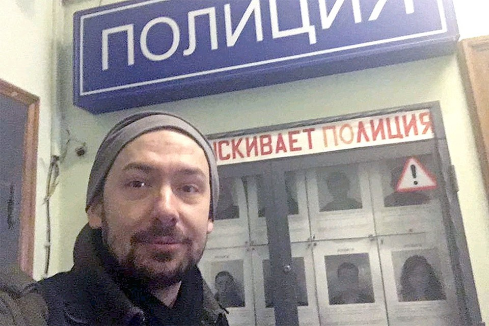 Украинский журналист Роман Цимбалюк в столичном отделении полиции.