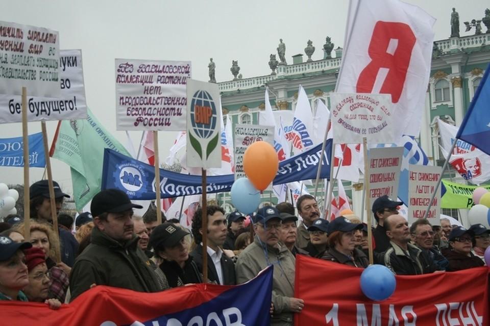 Профсоюзы продолжают отстаивать интересы рабочих.