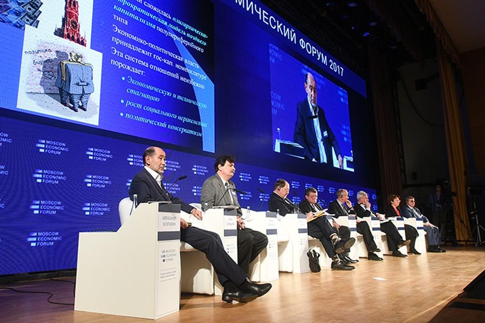 Несмотря на то, что форум посвящен экономическому росту, первое заседание полностью посвятили проблемам человеческого капитала