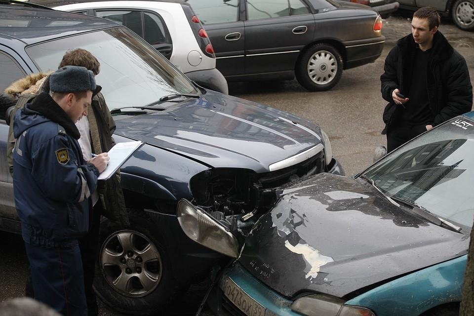 В бюджетной организации автомобиль попал в дтп