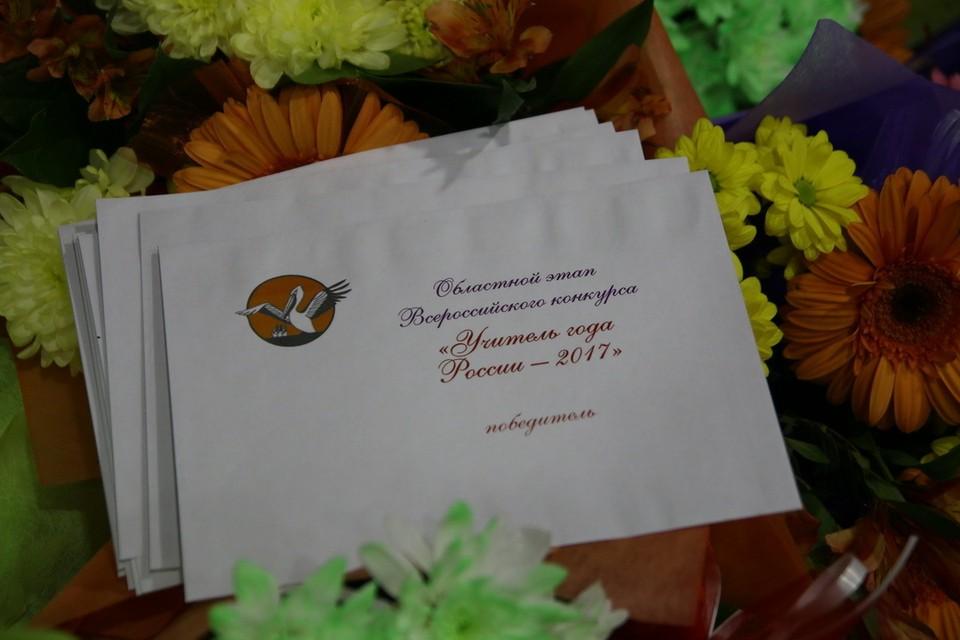 Имена победителей объявили во время торжественной церемонии в Пскове.