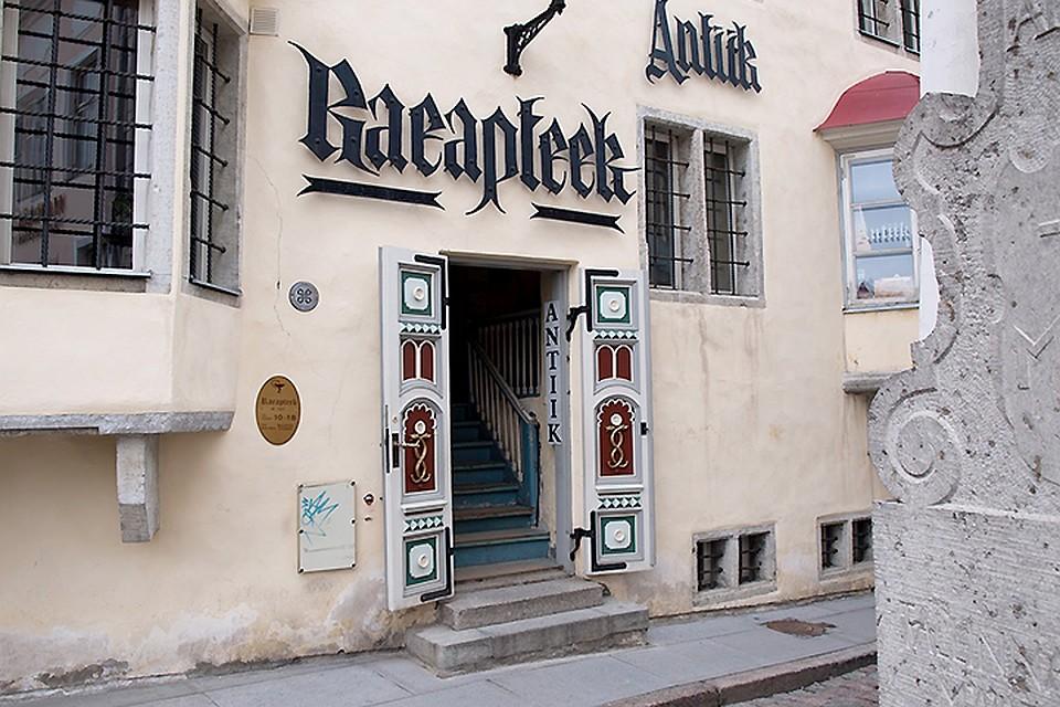 Картинки по запросу таллинн аптека на ратушной площади