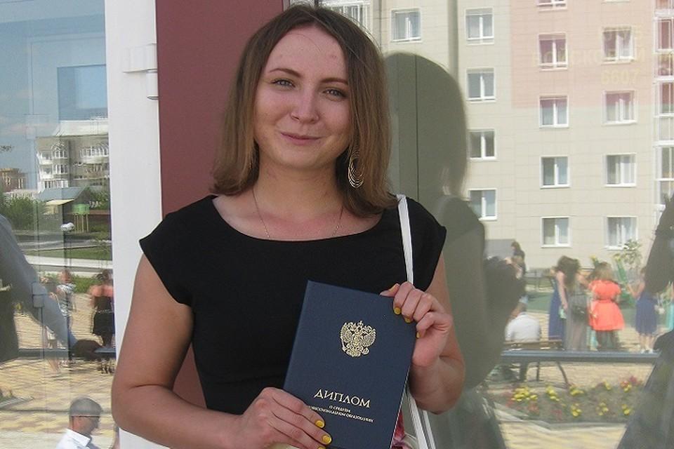 Мария закончила медицинский колледж. Фото предоставлено Александром Ляпустиным.