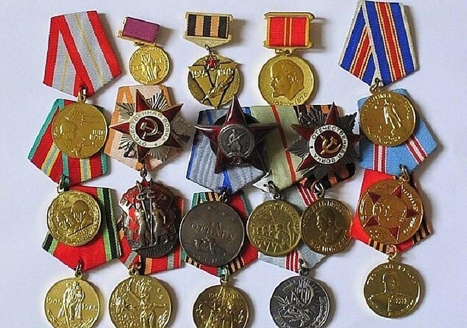 Доклад про ордена и медали 6152