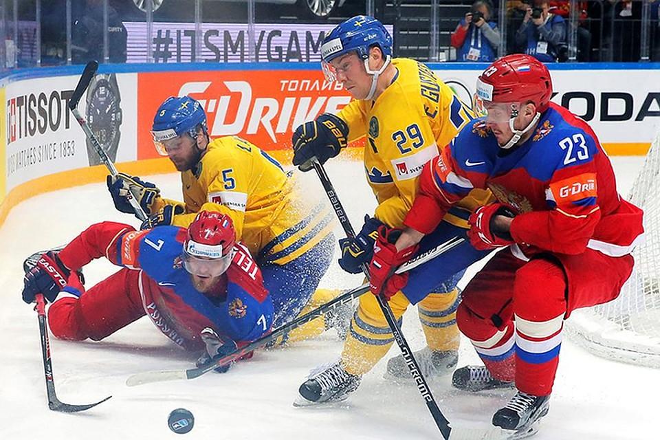хоккей россия швеция видео там