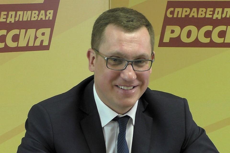 Артем Рымарь.