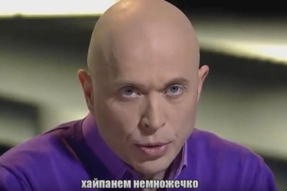 Скачать Скин Сергея Дружко