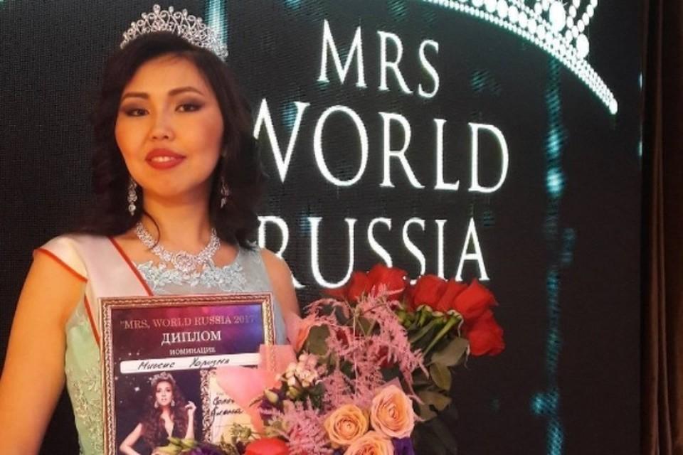 Мать двоих детей из Бурятии победила в номинации конкурса «Миссис Россия»