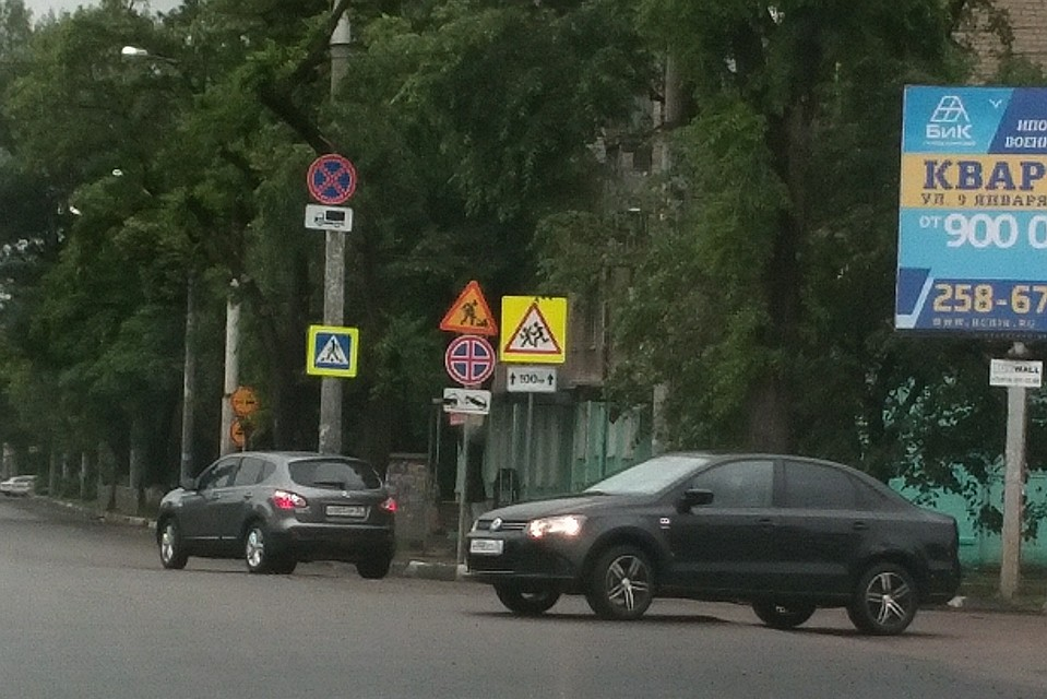 Обжалование штрафов ГИБДД Покровская улица взыскание алиментов Ушинского улица