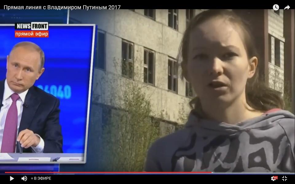 У Дарьи четвертая стадия рака, но долгое время ее лечили от другой болезни. Фото: скриншот видео.