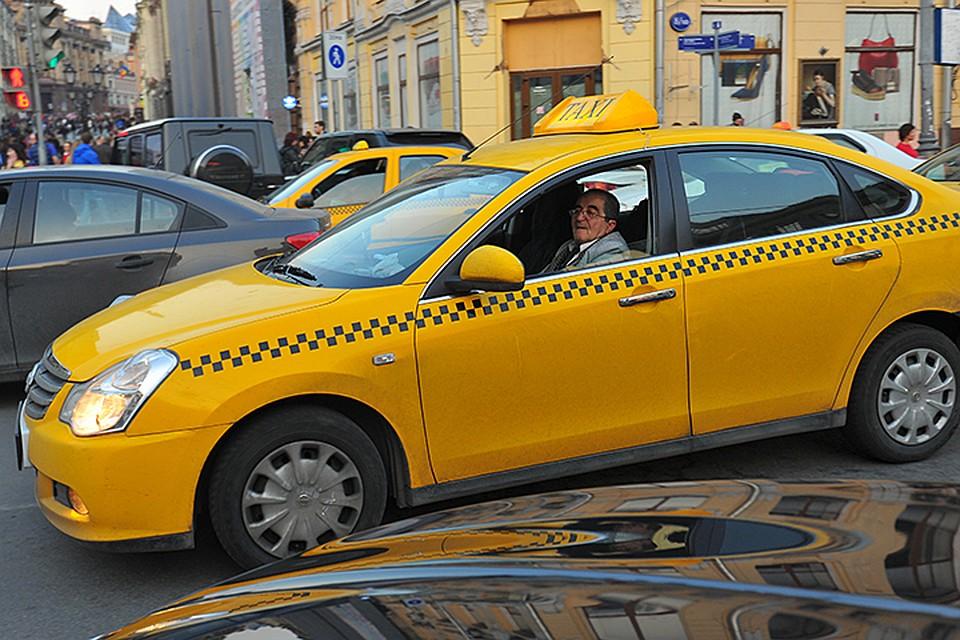 какой процент от насаления пользуется такси