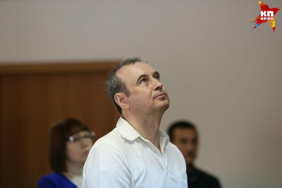 Вячеслав Истомин полностью признал свою вину.